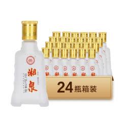 52度酒鬼酒2011年小湘泉年份老酒100ml*24瓶