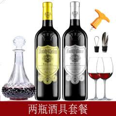 法国原瓶原装进口红酒玛莎内酒庄赤霞珠干红葡萄酒750ml*2