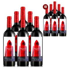 西班牙小红帽干红葡萄酒750ml*12