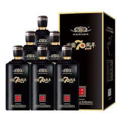 【新品首发】53°金沙 70周年纪念酒礼盒装 酱香型白酒500ml(6瓶装)