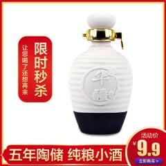 46度华疆老窖(5年坛储)小酒新疆出产纯粮食白酒单瓶125ml