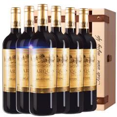 法国红酒(原瓶进口)梦图侯爵干红葡萄酒750ml*6瓶 木箱礼盒