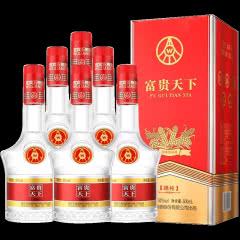 52°五粮液股份公司富贵天下绵纯白酒礼品酒口粮酒500ml(6瓶)