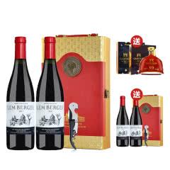 法国进口波尔多罗纳河谷小产区AOP级干红葡萄酒 750ml*2瓶 高档双支皮具礼盒