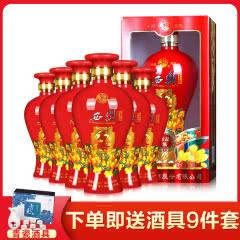 52度西凤酒 名酿尊品级白酒 浓香型婚宴酒 送礼酒 白酒整箱500ml(6瓶)