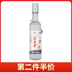 52°250ml单瓶老白干八年陈酿酒 单瓶250ml白酒团圆小聚
