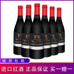法国进口红酒 弗瑞斯 瑞芙干红葡萄酒750ml(6瓶装)