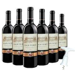 法国原酒进口丹特庄园干红葡萄酒红酒送开瓶器750ml*6