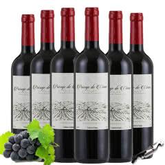 西班牙原瓶进口红酒 帕加维干红葡萄酒红酒整箱750ml*6
