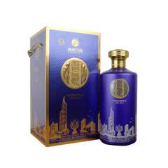 东晟之美】53° 习酒香港回归20周年纪念蓝盒2.5L(2019年)