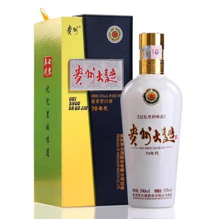 53度 茅台贵州大曲 70年代 酱香型白酒500ml