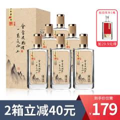 52度 泰山论剑 五岳 固态纯粮 浓香型白酒 500ml*6整箱