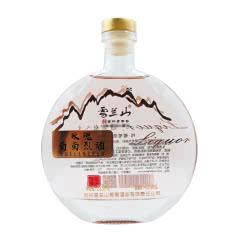 吉林特产雪兰山玫瑰葡萄烈酒40度225ml 2瓶