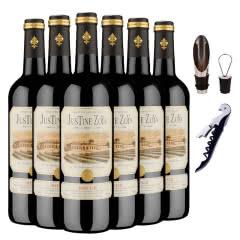 法国原瓶进口 朗格多克产区 朱斯蒂娜干红葡萄酒红酒整箱750ml*6