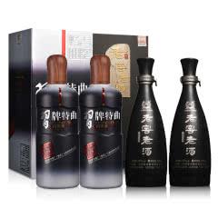 52°泸州老窖老窖老酒500ml(2011-2012年份)*2+52°习牌特曲丙申年纪念版 500ml*2