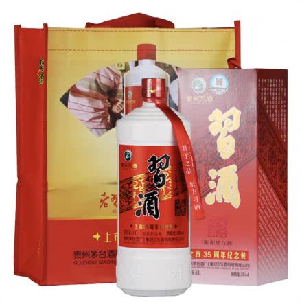 53°习酒1L( 2019年)上市35周年纪念装 酱香型 单瓶装