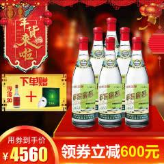 52°李渡高粱1955 500ml*6 浓特兼香型 瓶装酒 白酒 送礼 纯粮酒