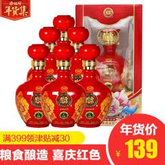 52°白水杜康 U16礼盒酒礼品酒婚礼喜酒浓香型白酒 500ml(6瓶装)
