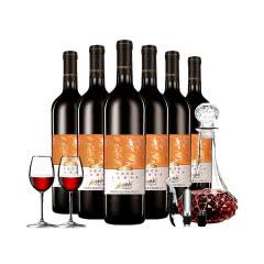 12°香格里拉 精选级干凉河谷干红葡萄酒 750ml*6 整箱装 国产红酒