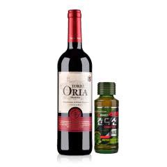 【包邮】西班牙欧瑞安红标DO级干红葡萄酒750ml+肯迪醒(韩国原装进口)100ml