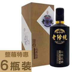 53度山西民酒老工艺老传统500ml清香型白酒整箱装(6瓶装)