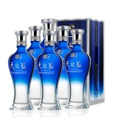 52°洋河蓝色经典天之蓝480ml(6瓶装)