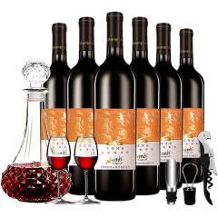 香格里拉系列(Shangri-la) 精选级干凉河谷优级干红葡萄酒 750ml*6 整箱装