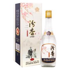 53度山西杏花村汾杏酒厂清香型白酒礼盒装 425ml(单瓶)