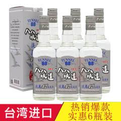 42°台湾八八坑道窖藏高粱酒 台湾白酒马祖淡丽600ml(6瓶装)