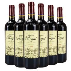拉斐皇家窖藏干红葡萄酒750ml(6瓶装)