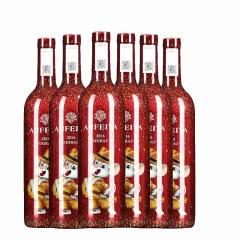 【鼠年定制】澳洲原瓶进口红酒 澳菲亚西拉干红葡萄酒红酒750ml*6 整箱装