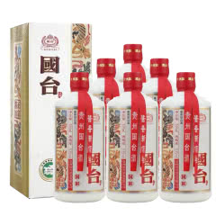 53°贵州国台国彩酱香型白酒正宗纯粮酿造白酒 500ml*6瓶装礼盒装 (红 黄 白 蓝)