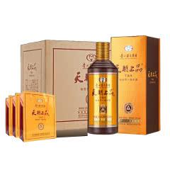 53度贵州茅台 天朝上品众人 500ml*6瓶装 柔和酱香型白酒