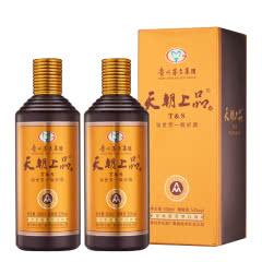 53度贵州茅台 天朝上品众人 柔和酱香型白酒 500ml*2瓶装
