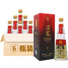 【酒厂自营】42°贵州湄窖尚品500ml(6瓶装)浓香型国产白酒整箱 纯粮食酒金奖名酒