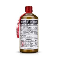 【新品热卖】万御酱香 白酒报告 53°酱香型白酒 500ml*1