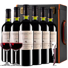 【ASC行货拉菲】拉菲红酒安第斯干红葡萄酒红酒整箱礼盒装750ml*6