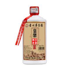 皇犟坤沙老酒 53°贵州茅台镇酱香型白酒 单支500ml×1