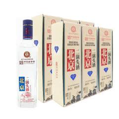 42度永丰牌北京二锅头 蓝钻 清香型500ml*6瓶