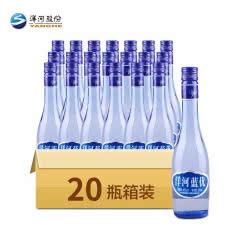 42°洋河白酒 洋河蓝优 口感绵柔浓香型白酒 200ml*20 整箱