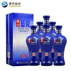 52°洋河 蓝瓷 14商超版 口感绵柔浓香型白酒 480ml*6 整箱装