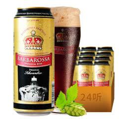 德国进口啤酒凯尔特人纯麦黑啤酒500ML(24听装)