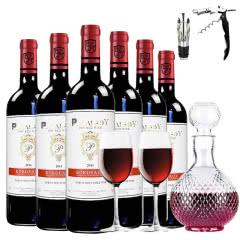 法国红酒原瓶原装进口波尔多法定产区AOC/AOP级干红葡萄酒送醒酒器酒具750ml*6瓶