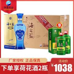 【京东配送正常发货】52度 洋河蓝色经典 海之蓝 520ml*6(整箱装)