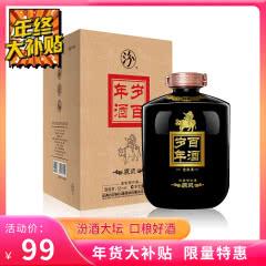 53°汾酒集团 杏花村白酒大坛(岁百年酒)1500ml
