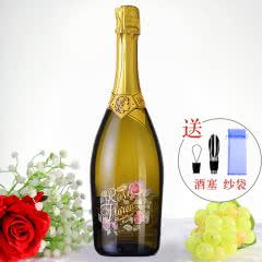 6度意大利进口美漾起泡酒葡萄酒甜型红酒女士香槟酒气泡酒甜白起泡酒 750ml