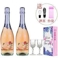 6度意大利进口美漾起泡酒葡萄酒甜型红酒女士香槟酒气泡酒桃红起泡 750ml*2瓶