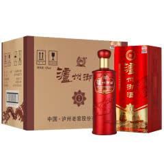 42°泸州老窖公司泸州御酒N9(整箱装500ml*6瓶装)