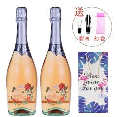 6度意大利进口美漾起泡酒葡萄酒甜型红酒女士香槟酒气泡酒桃红起泡2瓶 750ml*2瓶