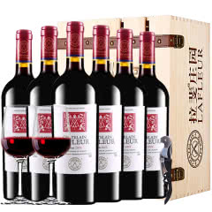 法国原酒进口红酒干红葡萄酒拉斐庄园特藏干红葡萄酒木箱装750ml*6